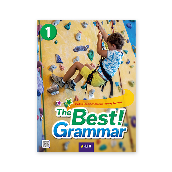 The Best Grammar 1 (SB+Worksheet) 대표이미지