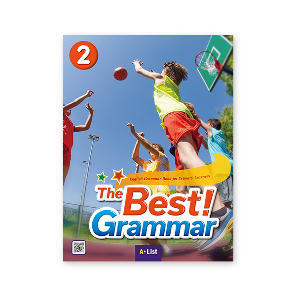 The Best Grammar 2 (SB+Worksheet) 대표이미지