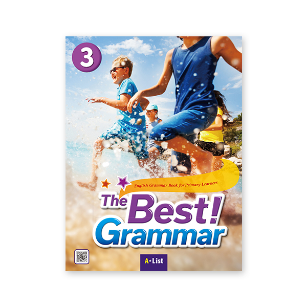 The Best Grammar 3 (SB+Worksheet) 대표이미지