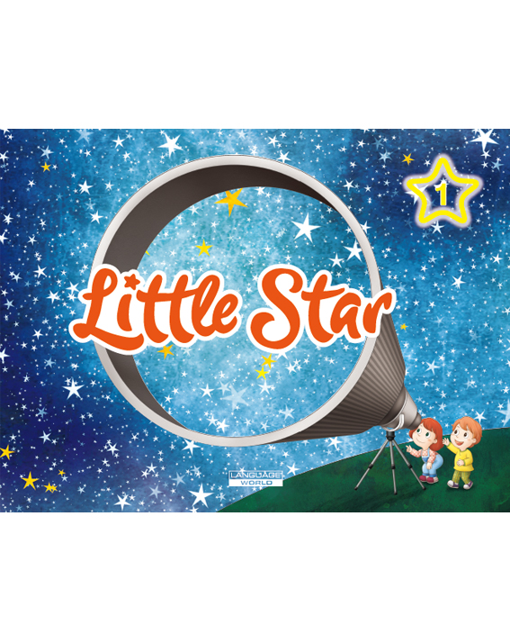 Thumnail : Little Star 1