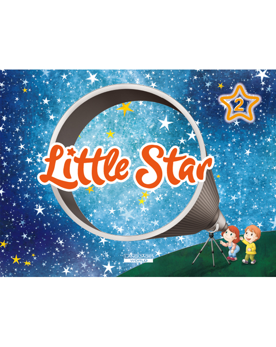 Thumnail : Little Star 2