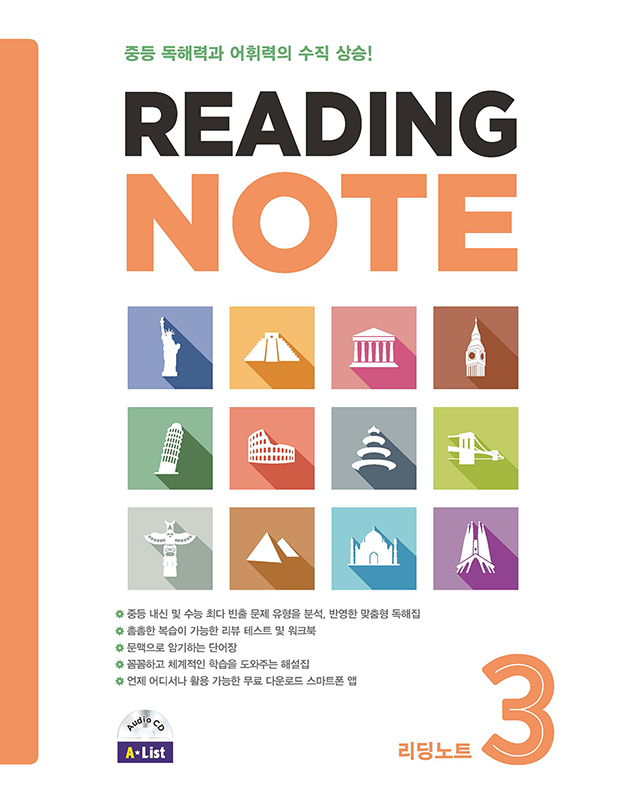 Reading NOTE 3 (Student Book) 대표이미지