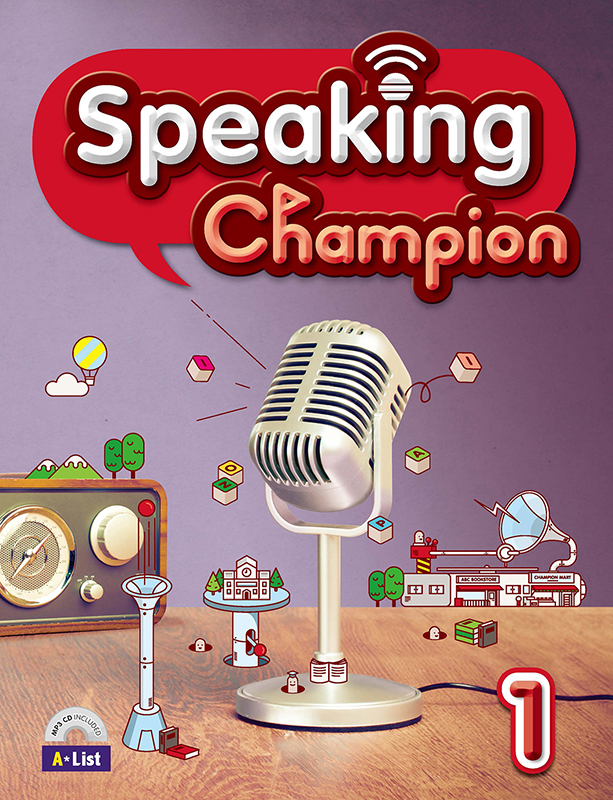 Speaking Champion 1 대표이미지
