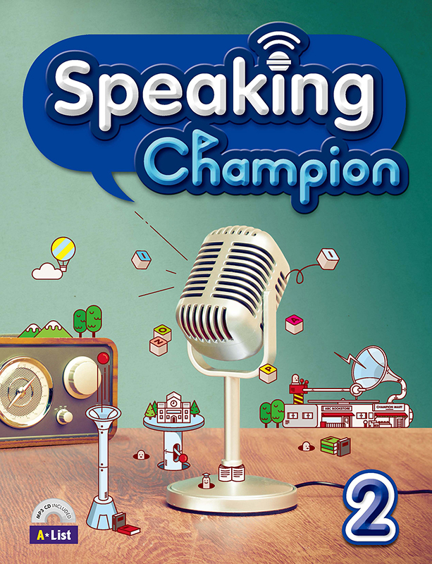 Speaking Champion 2 대표이미지