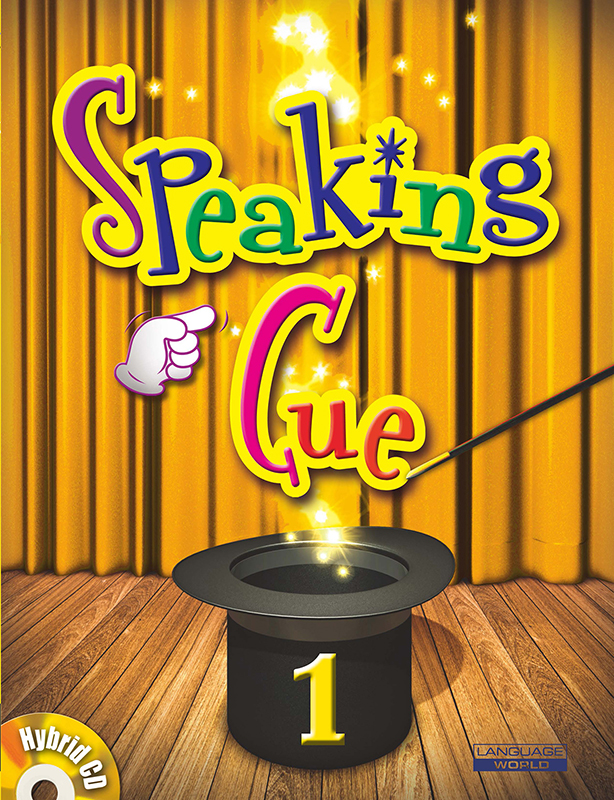 Speaking Cue 1 (B+W+CD) 대표이미지
