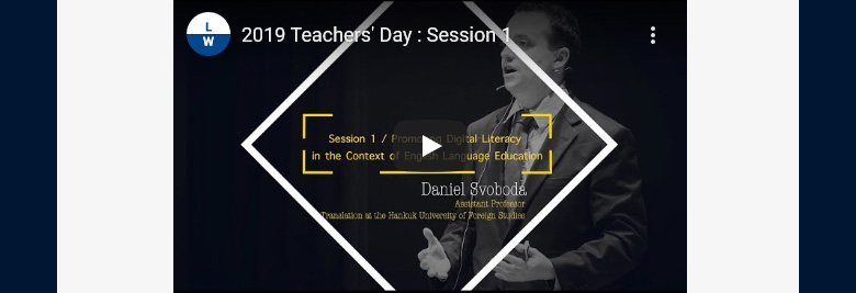 Thank you for a successful Teachers` Day!