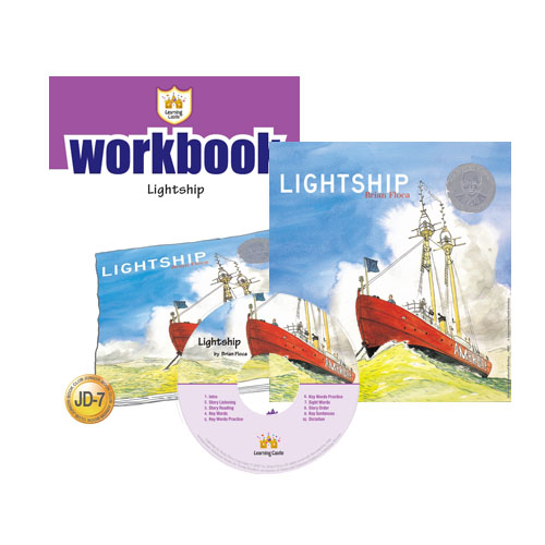 Thumnail : 러닝캐슬 JD-07-Lightship (SB+WB+CD)