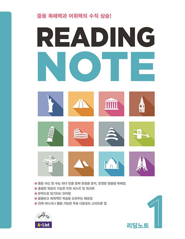 Reading NOTE 1 (Student Book)