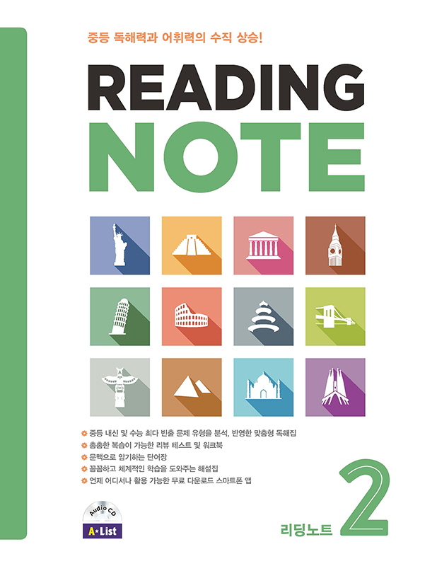 Reading NOTE 2 (Student Book)